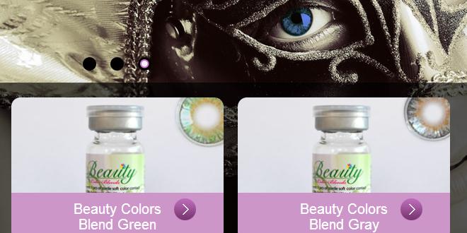 Beauty Colors.. Yeni Bir Renkli Lens Markası